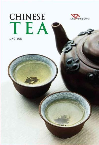 Chinese Tea (Hardcover)