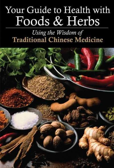 Your Guide to Health With Foods & Herbs: Using the Wisdom of Traditional Chinese Medicine (Paperback)
