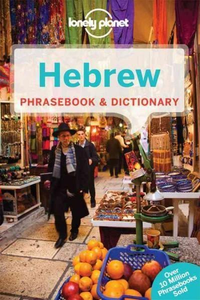 Lonely Planet Hebrew Phrasebook & Dictionary (Paperback)