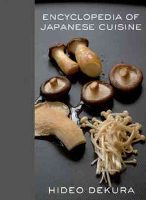 Encyclopedia of Japanese Cuisine (Hardcover) - Thumbnail 0