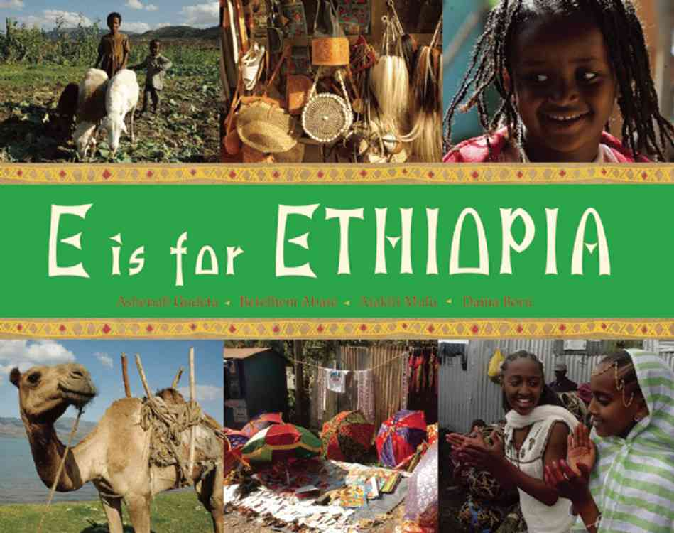 E Is for Ethiopia (Hardcover)