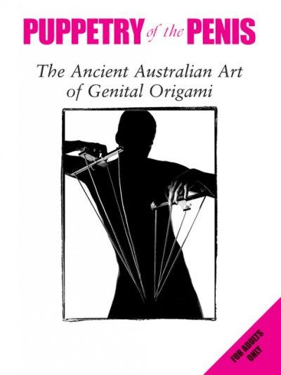 Puppetry of the Penis (Paperback)