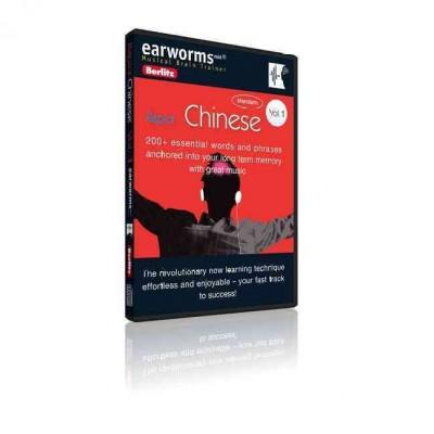 Earworms Rapid Chinese: 200+ Essential Words and Phrases Anchored into Your Long Term Memory With Great Music (CD-Audio)