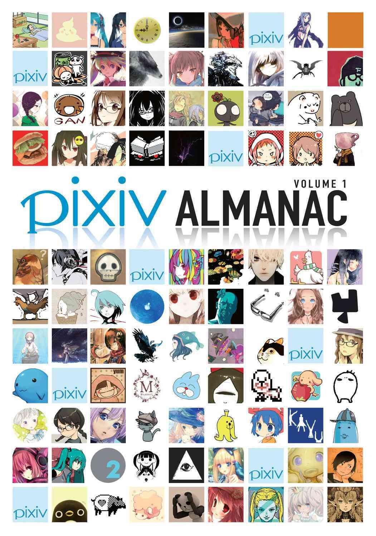Pixiv Almanac (Paperback)