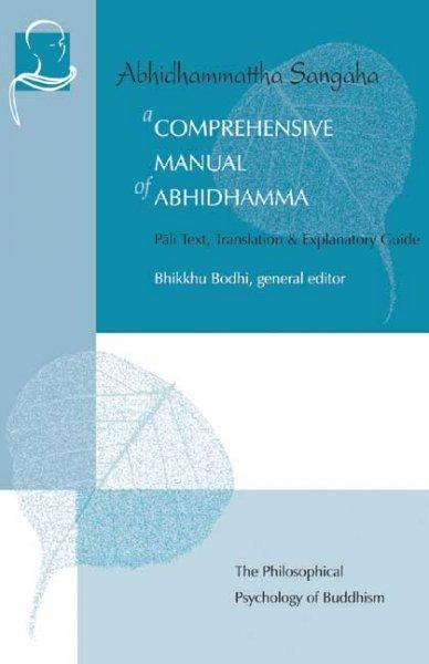 A Comprehensive Manual of Abhidhamma: The Abhidhammattha Sangaha of Acariya Anuruddha (Paperback)