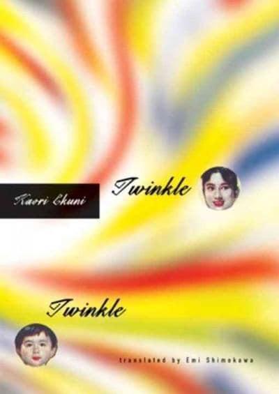 Twinkle Twinkle (Hardcover)