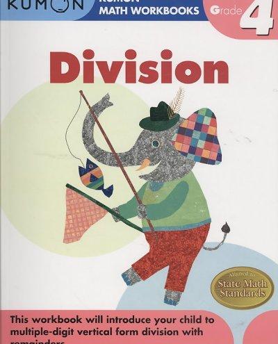 Kumon, Division: Grade 4 (Paperback)