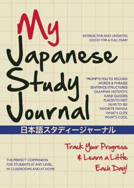 My Japanese Study Journal: Track Your Progress and Learn a Little Each Day! (Notebook / blank book)