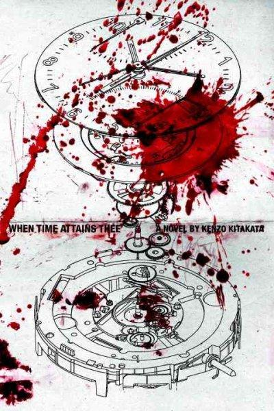 When Time Attains Thee (Paperback)