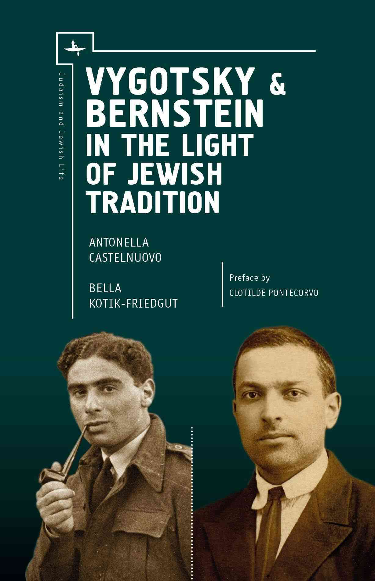 Vygotsky & Bernstein in the Light of Jewish Tradition (Hardcover)