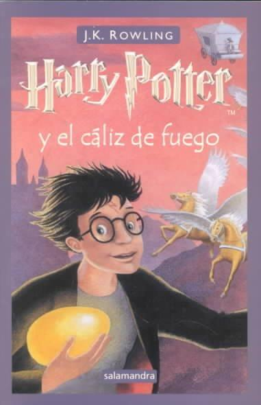 Harry Potter y el Caliz de Fuego / Harry Potter and the Goblet of Fire (Paperback) - Thumbnail 0