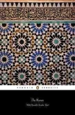 The Koran: With a Parallel Arabic Text (Paperback)