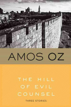Hill of Evil Counsel (Paperback)