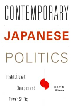 Contemporary Japanese Politics: Institutional Changes and Power Shifts (Paperback)