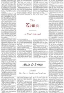 The News: A User's Manual (Hardcover)