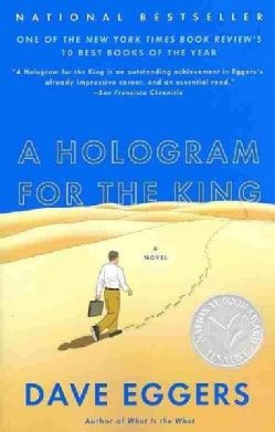 A Hologram for the King (Paperback)