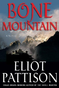 Bone Mountain (Paperback)