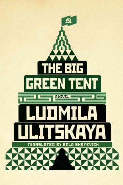 The Big Green Tent (Hardcover)