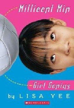 Millicent Min, Girl Genius (Paperback)