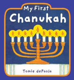 My First Chanukah (Board book)