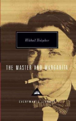 The Master and Margarita (Hardcover)