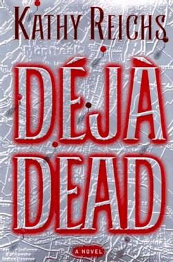 Deja Dead (Hardcover)