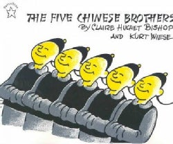 The Five Chinese Brothers (Paperback)