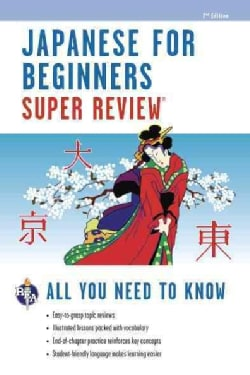Japanese for Beginners Super Review (Paperback)