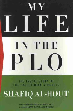 My Life in the Plo (Paperback)