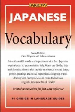 Barron's Japanese Vocabulary (Paperback)