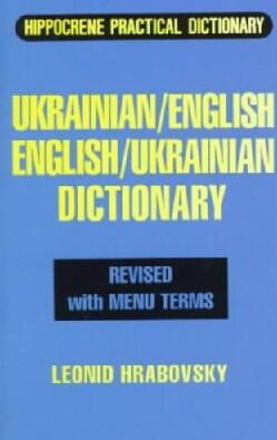 Ukrainian English/English Ukrainian Practical Dictionary With Menu Terms (Paperback)