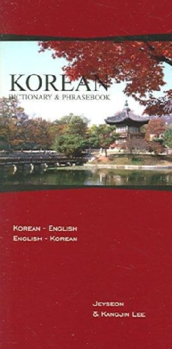 Korean Dictionary & Phrasebook: Korean-English/English-Korean (Paperback)
