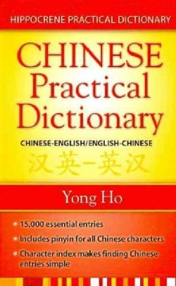 Chinese-English/English-Chinese Practical Dictionary (Paperback)