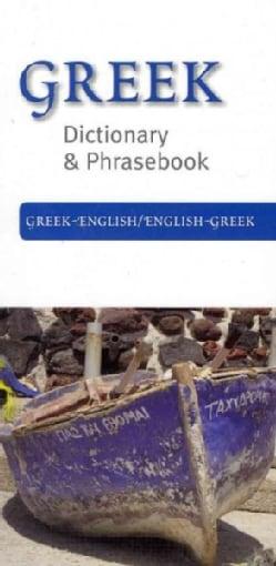 Greek Dictionary & Phrasebook (Paperback)