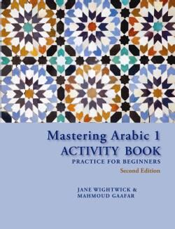 Mastering Arabic 1: Practice for Beginners (Paperback)
