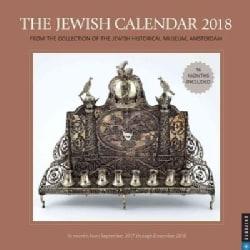 The Jewish 2017-2018 Calendar: Jewish Year 5778 16 Month Calendar (Calendar)