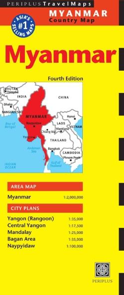 Periplus Travel Map Myanmar: Country Map (Sheet map, folded)