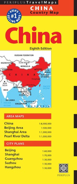 Periplus Travel Maps China Country Map (Sheet map, folded)