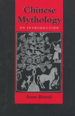 Chinese Mythology: An Introduction (Paperback)