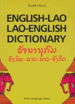 English-Lao, Lao-English Dictionary (Paperback)