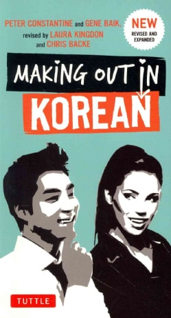 Making Out in Korean (Paperback)