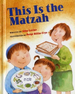 This Is The Matzah (Hardcover)