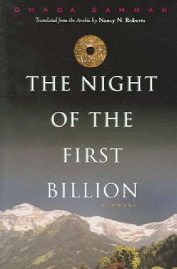 The Night Of The First Billion (Hardcover)