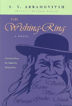 The Wishing-Ring: A Novel (Hardcover)