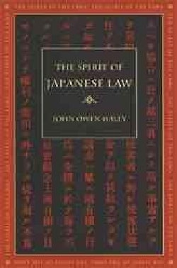 The Spirit of Japanese Law (Paperback)