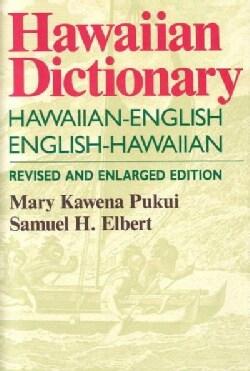 Hawaiian Dictionary: Hawaiian-English, English-Hawaiian (Hardcover)