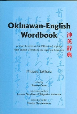 Okinawan-English Wordbook: A Short Lexicon of the Okinawan Language With English Definitions And Japanese Cognates (Paperback)