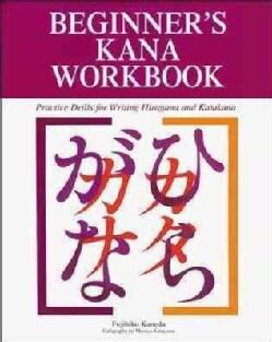 Beginner's Kana Workbook: Practice Drills for Writing Hiragana and Katakana (Paperback)