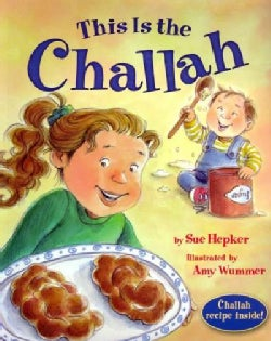 This Is the Challah (Paperback)
