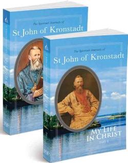 My Life in Christ: The Spiritual Journals of St John of Kronstadt (Paperback)